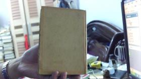 【罕见民国精装】史记精华  世界书局 民国25年出版(大32开;85品)。外阳台左