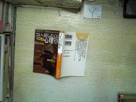 外文书一本 编号02
