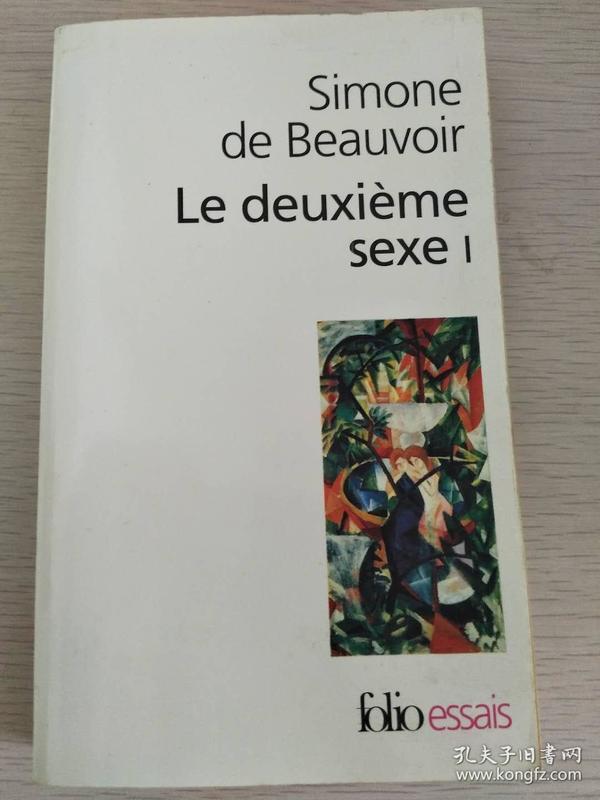 Le Deuxieme Sexe 《第二性》 【法文原版,品相佳】