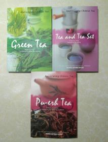 品饮中国茶:普洱茶、绿茶、茶与茶具(英文版)   3本合售