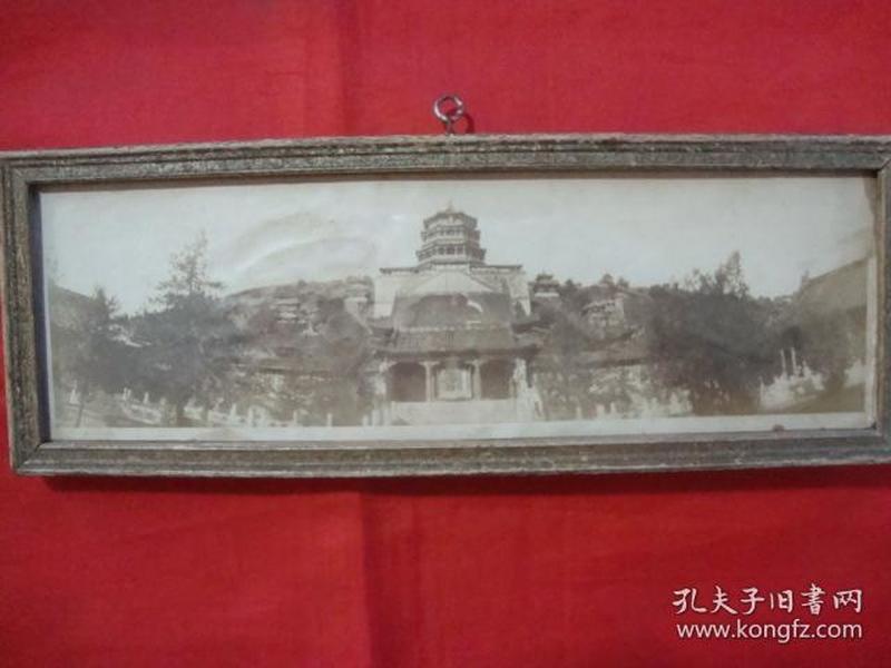 【老照片】北京万寿山--长幅带框、原装原裱