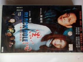 31集电视连续剧 黑洞 VCD31碟装
