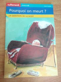 法文原版书:Pourquoi on meurt ? La question de la mort  我们为什么会死亡?