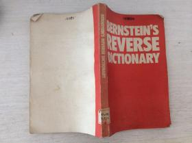 Bernsteins Reverse Dictionary 贝恩斯坦倒查词典(英文)