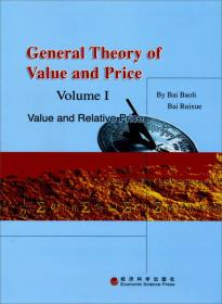 General Theory of Value and Price