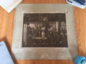 1926年日本印刷《神武天皇橿原宫即位图》,日本美术家兼文物收藏家【中村不折】绘