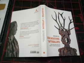 2015年印刷《Excavating the Afterlife》精装 ==内容是有关中国古代文物的书--好像是马王堆的文物