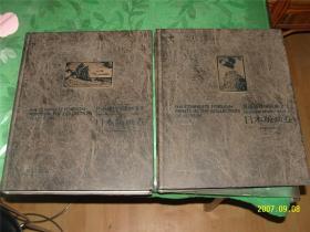 鲁迅藏外国版画全集日本版画卷(8开精装 全二册)