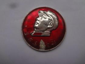 毛主席像章   直径4.8(革命委员会好)   85品