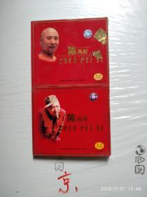 陈佩斯小品专辑 VCD