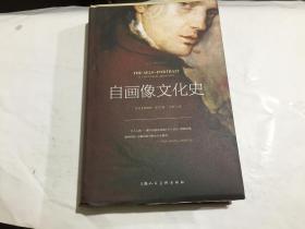 自画像文化史(影响力艺术丛书)4.5折.....