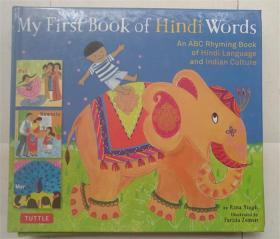 精装 My First Book of Hindi Words: An ABC Rhyming Book of Hindi Language and Indian Culture 我的第一本印地语单词:印地语和印度文化的ABC押韵书