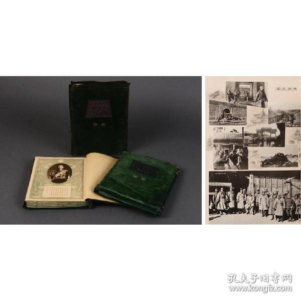 1930年代日本陆军恤兵部 珂罗版《从军》系列写真帖一组3册