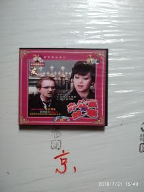 办公室的故事 VCD(3碟装)