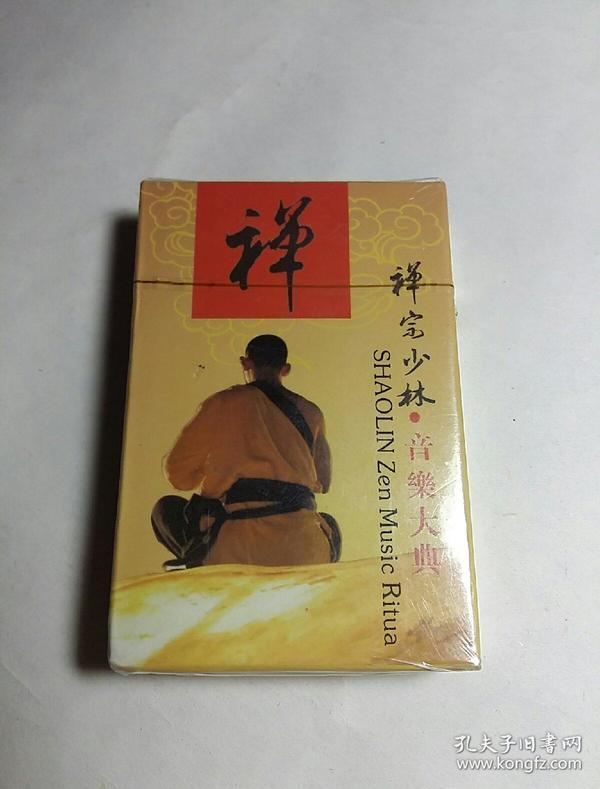 禅宗少林·音乐大典 扑克