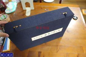 复原国宝佛画 带蓝色布盒子  8开  约12斤重   品相好  特价 包邮