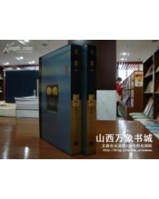 故宫博物院藏文物珍品大系:玉器(上下)
