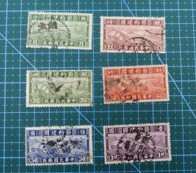 ?1941年民国特1 节约建国邮票--6张旧全套(销康定,江西鹰潭)