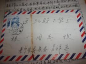 80年代初中期,潮汕地下党老人要求落实政策的信函--吴祥先生信札1通2叶全,,16开,有信封=1944年参加地下党,不顾个人安危安葬十八烈士等=品以品为准;保真