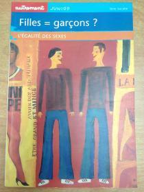 法文原版书:Filles = garçons ? Légalité des sexes 男孩=女孩?男女平等