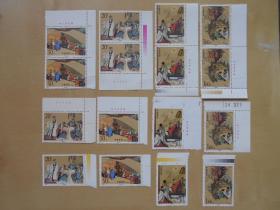 1992-9中国古典文学名著—《三国演义》邮票(第三组)4套