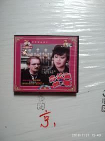 前苏联电影珍品典藏 VCD 湖畔奏鸣曲