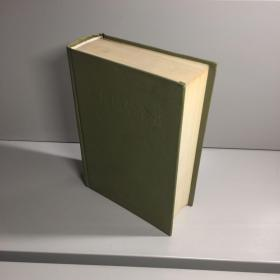 家庭医学全书 (第二版)精装