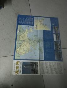 深圳市交通游览图(1987年)