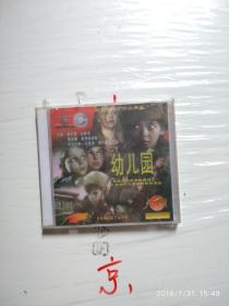 前苏联电影珍品典藏 VCD 幼儿园
