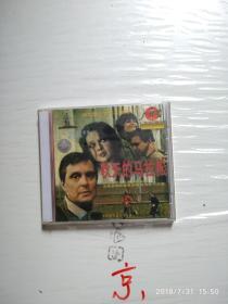 前苏联电影珍品典藏 VCD 秋天的马拉松