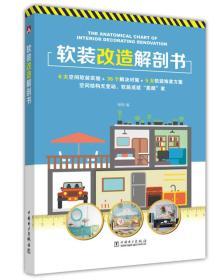 """""""十三五""""普通高等教育本科规划教材  工程项目管理(第二版)"""