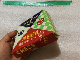 """""""如意"""" 中国象棋 国际象棋(两用) 二合一,一面象棋,另一面国际象棋  阳刻"""