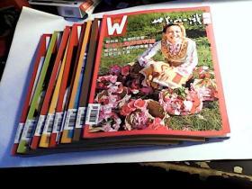 世界知识画报2011年第1.2.3.4.5.6.7.8.9.10.期共10本合售