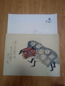 日本画作三幅合售《舞狮图》《草笼鲜鱼图》《和食图》,【芳外】款