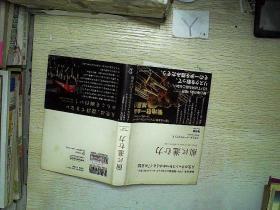 外文书一本 编号04