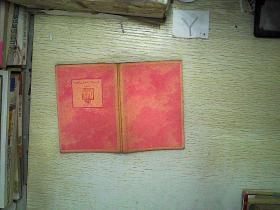 外文书一本 编号05