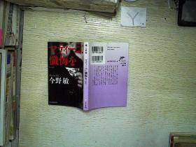 外文书一本 编号06