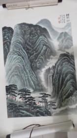 画家齐白石的弟子徐州大名家山水精品山水!
