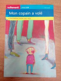 法文原版书:Mon copain a volé : linterdiction du vol 我的朋友总是被偷