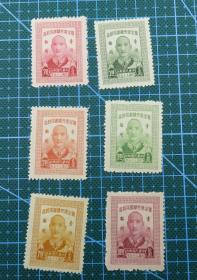 1947年台湾台纪2 蒋主席六秩寿辰纪念---台湾贴用邮票--6枚新全套