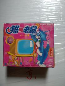 猫和老鼠VCD(7-12集)