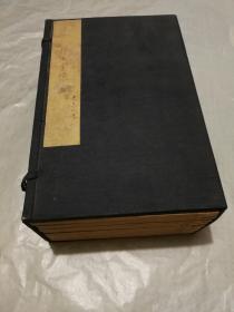 清白纸写刻绫包角====行水金鉴。一函八册。