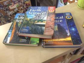 3本合售(边角有水污,有磨损   ):focus on Earth Science 地球科学  6、7、8 年级 英文原版教材美国原版教材英文教材【存于溪木素年书店】