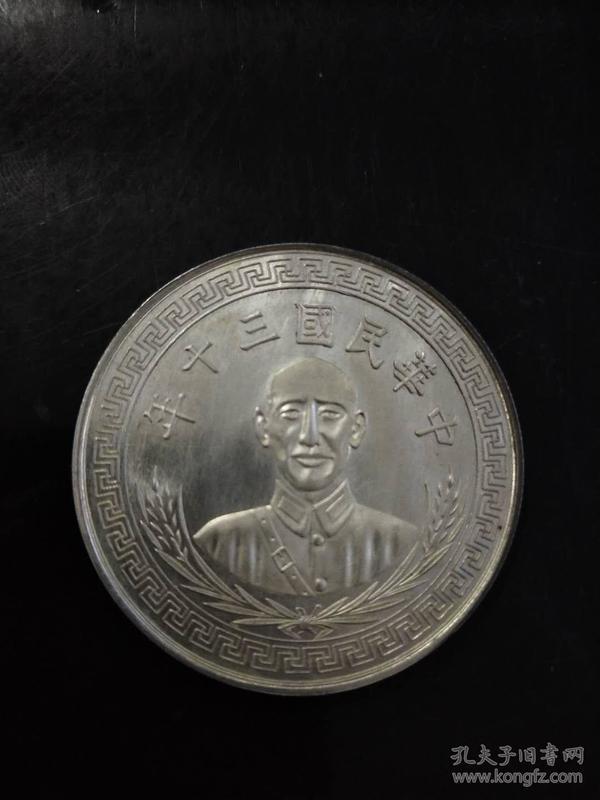 中华民国十三年老银元一枚