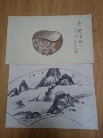 日本画作二幅合售《云山看泉》《花茶碗》,【芳外】款