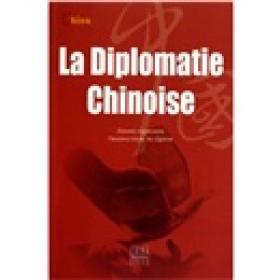 正版-中国外文  法文