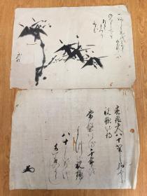 清代日本书画两幅
