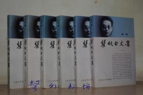 瞿秋白文集:文学编(六册全)人民文学出版社1998年版