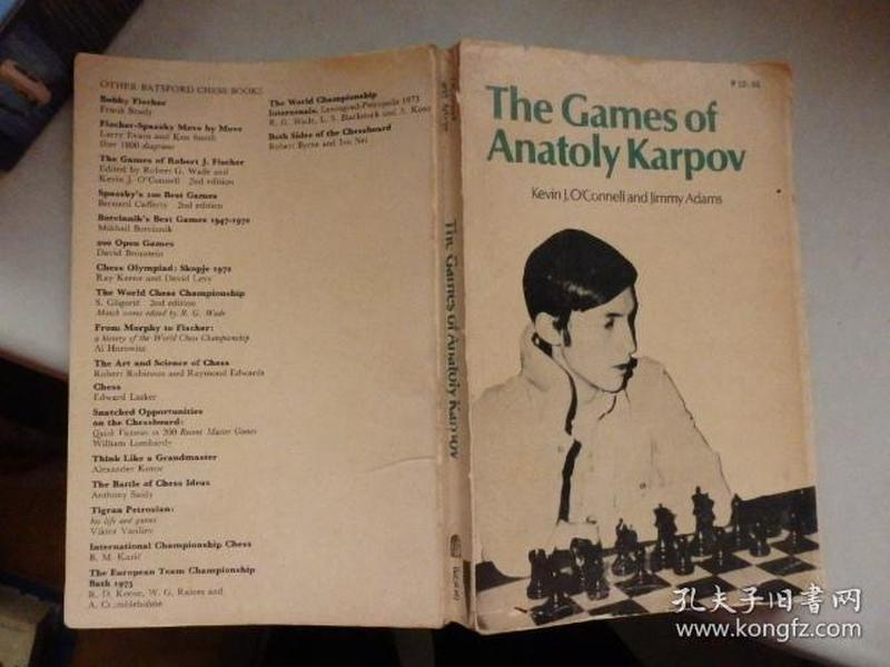 The Games of Anatoly Karpov(国际象棋类书籍) 1974年印刷