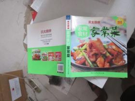 家常食材家常菜-贝太厨房 附光盘